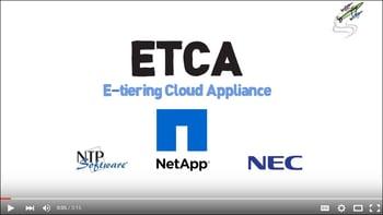 e_tiering_cloud_appliance